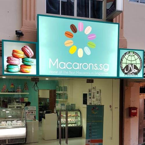 Macarons.sg Signboard